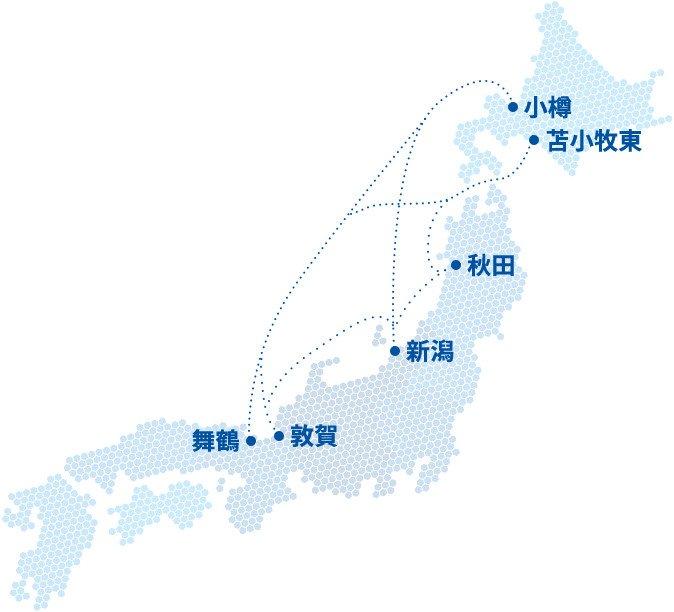 新日本海フェリーを知る | 新日本海フェリー採用サイト